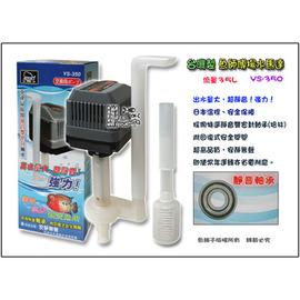 ~魚舖子~ 製 魚師傅YS~350揚水馬達35L ^(強力耐用型、內裝培林^)∼ 賣