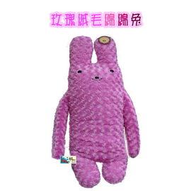 【蝦ping Mall】療傷系Fumo 玫瑰絨毛款綿綿兔 質感佳 桃紅版玩偶.抱枕 約92公分