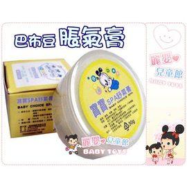 麗嬰兒童玩具館~bobdog巴布豆寶寶spa舒氣膏-熱賣的脹氣膏