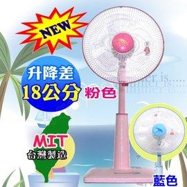聯統14吋無段升降立扇 LT-3522 ★升降差18公分,台灣製造★