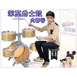 麗嬰兒童玩具館~新款-大寶貝專用架高爵士鼓《閃亮特大版-五鼓一鑼附椅子》