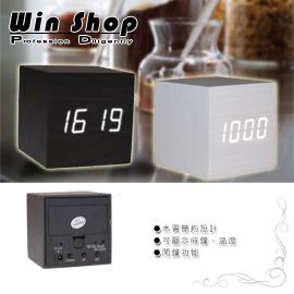 【winshop】(小)日系聲控設計款木頭鐘/電子鐘,白LED不分款,可顯示溫度、鬧鐘