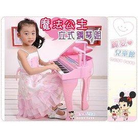 麗嬰兒童玩具館~魔法公主立式鋼琴組-附麥克風琴椅組.多層伴奏教學鋼琴