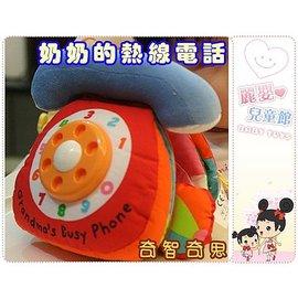 麗嬰兒童玩具館~奇智奇思k's kids-老奶奶的魔法電話書-熱線電話.可機洗大布書-沙沙標籤