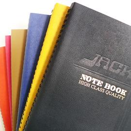綠的活頁筆記本 Note Book  A4 NO.01003