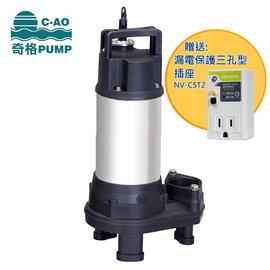 、造景、魚池幫浦 沉水幫浦 沉水馬達 抽水機   PA~75   電壓:110V 60Hz