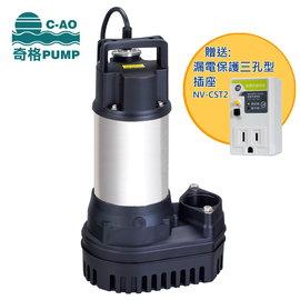 、造景、魚池幫浦 沉水幫浦 沉水馬達 抽水機   PAF~75   電壓:110V 60H