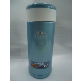 【NEW】象印 不銹鋼 保溫杯 SM-ABE35-AZ  ◎粉藍色◎  環保、健康 360mL