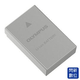 ~閃新~ 0利率 免 ~Olympus BLS~50 BLS50 鋰電池^(同BLS5 E