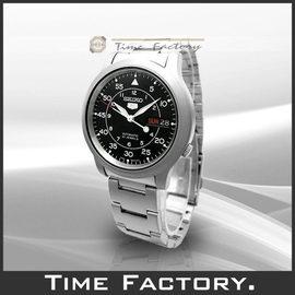 ~時間工廠~ 正品 SEIKO 軍用機械休閒錶^(黑面鐵帶款^) SNK809K1