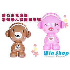 【Win-Shop】☆10個含運費☆超Q日系造型透明潮人存錢筒果凍撲滿,贈品禮品最佳選擇,一起來省錢大作戰吧!