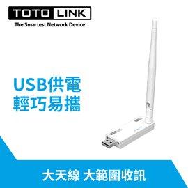宏華資訊廣場~ TOTOLINK N150UA V2 USB2.0 高效能USB無線網卡