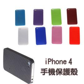【Q禮品】iPhone4純色洞洞式保護套/手機保護殼,讓您心愛的IPhone不怕被刮傷。