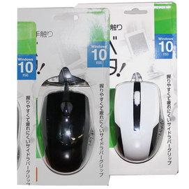 KRONE 日系鼠 光學滑鼠 SM~K001 USB  個