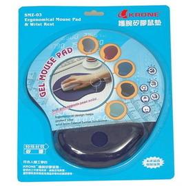 立光 KRONE SMZ~03 SMZ~031  矽膠 護腕 光學滑鼠墊  個