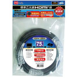 【 大林電子 】 HD-7.5MM 標準乙太網 HDMI線 7.5米暢銷版 [公司貨]