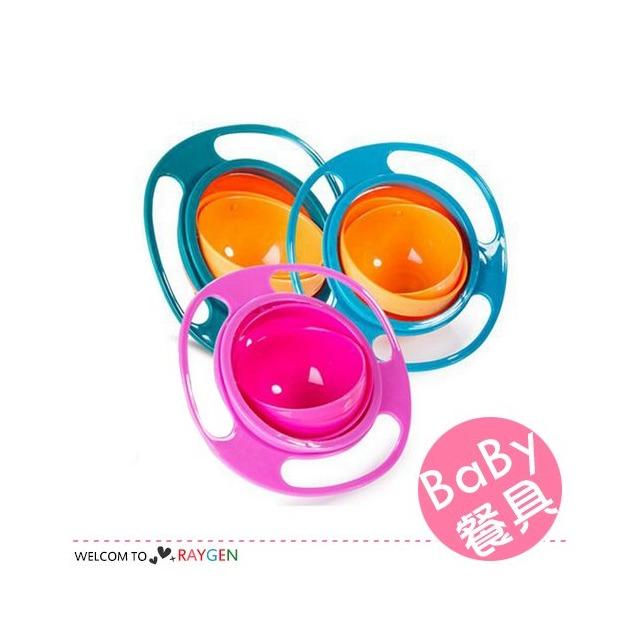 神奇飛碟碗 嬰幼兒訓練碗/不倒碗/陀螺碗【HH婦幼館】