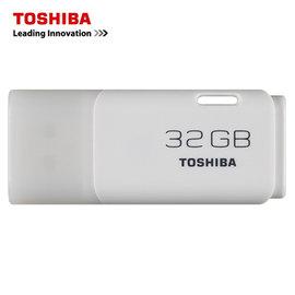 ~宏華資訊廣場~ Toshiba TransMemory 悠遊碟 32GB USB3.0