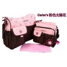 Carter's 防水媽咪包~套裝組 大包+小包+ 尿墊+防水收納袋~時尚太陽花~*◇/母子包/旅行包/媽媽包