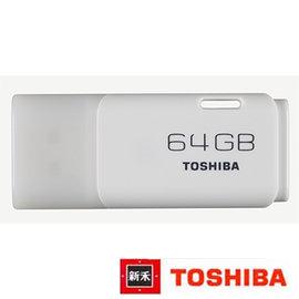 ~宏華資訊廣場~ Toshiba TransMemory 悠遊碟 64GB USB3.0