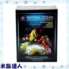 【水族達人】雅柏UP《生態海水鹽(海水素、海水軟體鹽)1kg 》富含活力生長元素!  台灣製造
