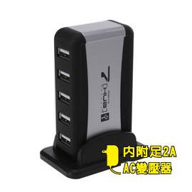 ~Dome多米資訊廣場~伽利略 UH007B USB2.0 7 Port HUB
