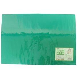 課桌 桌墊組  透明 綠泡 信億Q~013 一組入~定160~ 40cm x 60cm 學