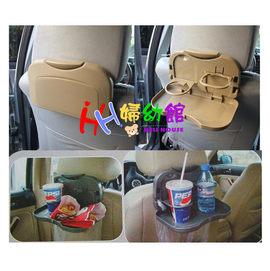 車用飲料架 椅背餐台可折疊汽車餐盤 水杯架 車用餐盤~HH婦幼館~