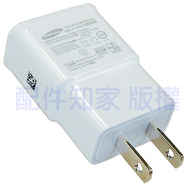 【USB旅充】SAMSUNG Galaxy Note 2 GT-N7100 ETA-U90JWS 原廠旅充/充電器/USB充電轉換器