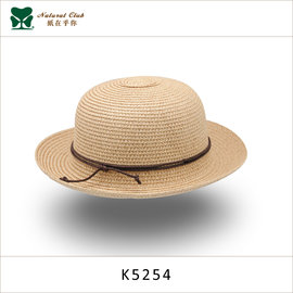 紙在乎你Natural Club 天然紙編童帽~ 製#K5254