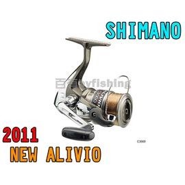 ◎百有釣具◎  Shimano  Alivio捲線器 1000型 ~  附原廠線