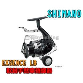 ◎百有釣具◎SHIMANO  EXSENCE LB  C3000HGM 手煞車捲線器(路亞/磯釣都可用)~特價中