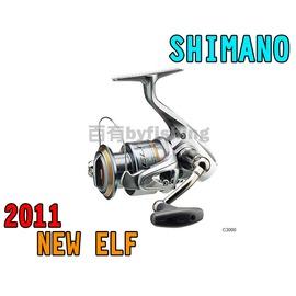 ◎百有釣具◎SHIMANO  NEW ELF C3000SDH型 捲線器~送母線