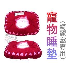 ~來店 199元~寵物柔軟睡墊 粉色 _小型犬貓 、墊子 睡床 睡窩~ PC111綺麗窩