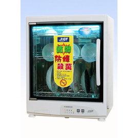 友情牌 紫外線三層全機不鏽鋼烘碗機 (PF-3737) **可刷卡!免運費**