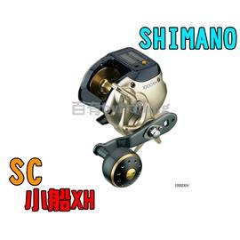 ◎百有釣具◎SHIMANO  SC小船XH  太陽能電池 船鼓式捲線器2000XH