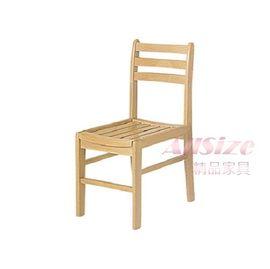~M673~12~實木三橫椅