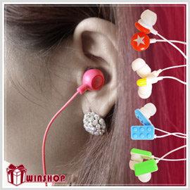 【winshop】多彩造型耳塞式耳機,笑臉、積木、膠囊、星星造型,矽膠耳塞舒適好用!MP3、隨身聽、遊戲機、筆記型電腦都可用