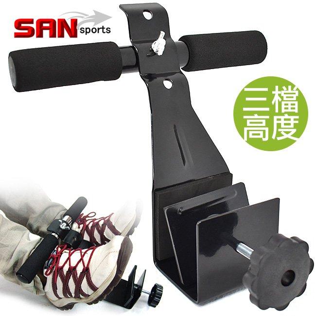 【SAN SPORTS 山司伯特】仰臥起坐器 C109-502 (仰臥起坐板.健身運動器材.便宜)
