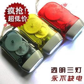 環保手壓發電 3LED手電筒/免電池手壓式發電 3白光LED手電筒~家庭/野外/停電/防颱必備/環保免電池手電筒