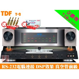 ~TDF T~2~真空管 DSP REVERB音效擴大機 好禮大 ~還享6期0利率~