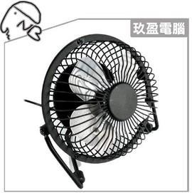 【涼一夏】USB 迷你小風扇 (QT-U403) 風扇 散熱風扇 散熱板  降溫風扇 迷你風扇 外殼金屬 葉片鋁片 附有按鍵開關 低噪音