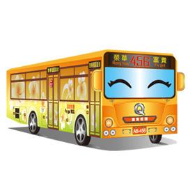 真會跑公車~彩繪富貴公車~榮華富貴號