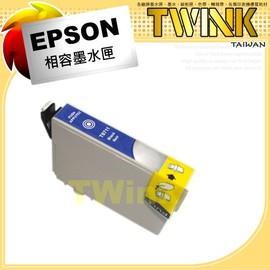 ~EPSON NO.133 黑色相容墨水匣 ~  EPSON T22 TX120 TX13