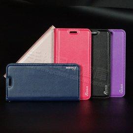 【限量促銷】APPLE/HTC/SAMSUNG/NOKIA/SONY/LG/MOTOROLA/TWM/ZTE/HUAWEI 通用型3.5吋手機-高級彩繪絨布圖案推拉式保護套--古典美人2