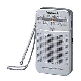 國際牌Panasonic RF-P50 FM / AM二波段掌上型收音機(公司貨)