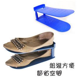 【winshop】DIY鞋架/鞋子收納架,高跟鞋收納,鞋撐上下鞋架,男女通用,節省更多空間