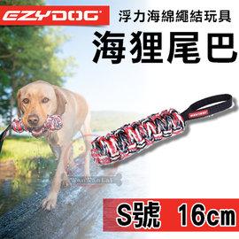 ~可 折價券 200,至左側區索取~日系品牌Daisuki小學生書包寵物背包CB04~10