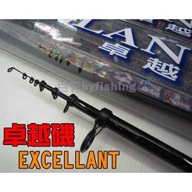 ◎百有釣具◎台灣製造 寸真釣具 卓越磯 磯釣竿1.5號450 ~以實用為主軸設計