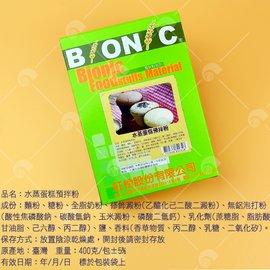【艾佳】水蒸蛋糕預拌粉400g/盒
